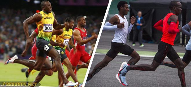 Спринтер против марафонца